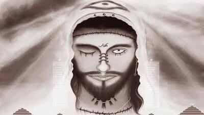 Arti Mimpi Melihat Dajjal Menurut Primbon, Psikologi dan Islam