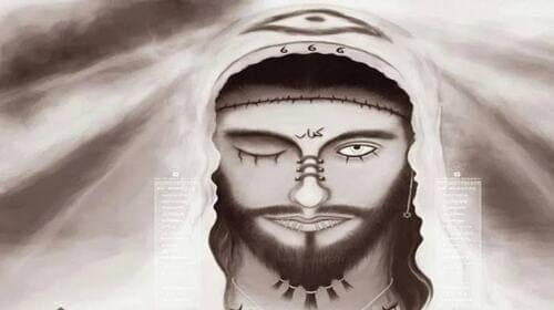 Pertanda Mimpi Dikejar Dajjal Marah Menurut Primbon dan Islam